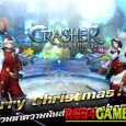 Crasher Mmorpg Hack