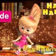 Masha And The Bear Hack - Get Masha And The Bear Candy For Free